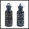 CANFund-product-blk bottles